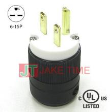 NEMA 6-15P 美規直片式插頭