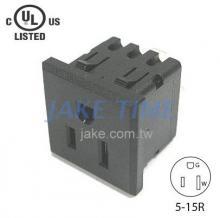 NEMA 5-15R 美規直立式插座