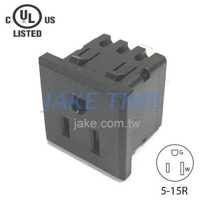 NEMA 5-15R 臺灣常規機櫃1U插座